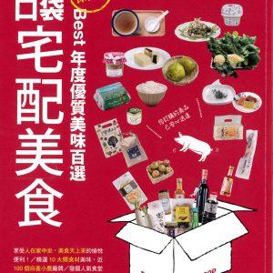 Sense雜誌2015.01特刊