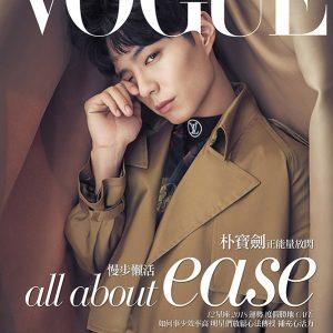 Vogue 2018-02